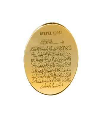 Diğer - 10lu Ayet-el Kürsi Yazılı İsme Özel Oval Pleksi Süsleme 7x5cm Gold