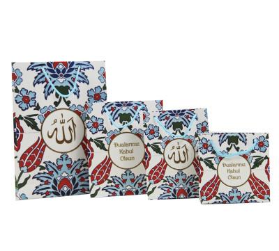 Diğer - 25li Dualarınız Kabul Olsun Yazılı İpli Mevlüt Karton Çanta 15x11cm