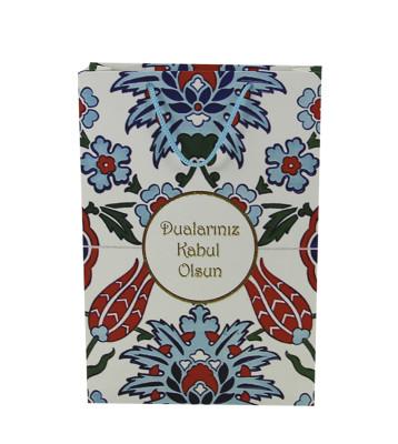 Diğer - 25li Dualarınız Kabul Olsun Yazılı İpli Mevlüt Karton Çanta 17x14cm