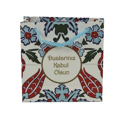 Diğer - 25li Dualarınız Kabul Olsun Yazılı Mini Mevlüt Karton Çanta 11x11cm