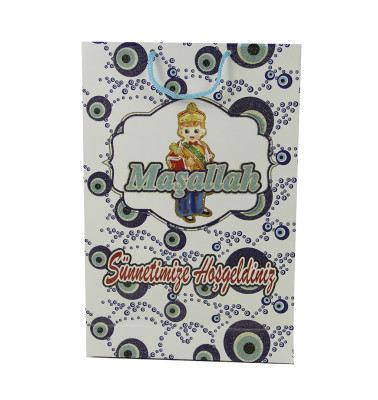 Diğer - 25li Maşallah Sünnetimize Hoşgeldiniz Yazılı İpli Karton Çanta 17x25cm