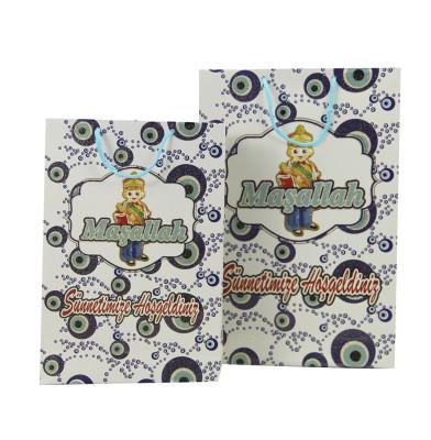 Diğer - 25li Maşallah Sünnetimize Hoşgeldiniz Yazılı İpli Karton Çanta 20x30cm