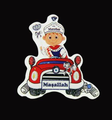 Diğer - 50li Arabada Asalı Sünnet Çocuğu Sünnet Şekeri Süsleme Malzemesi