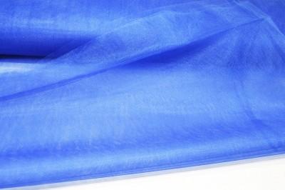 5mt Süsleme Malzemesi Kristal Tül Lacivert - Thumbnail