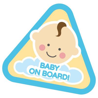 Diğer - Arabada Bebek Var Uyarı Sticker 12cm Mavi