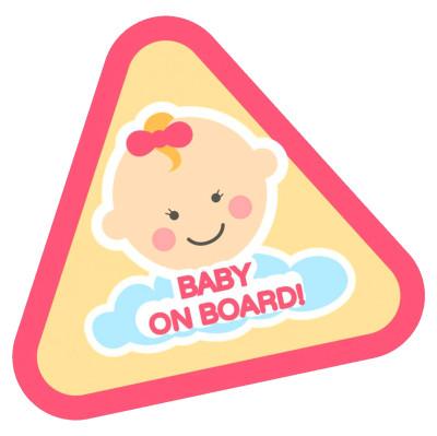 Diğer - Arabada Bebek Var Uyarı Sticker 12cm Pembe