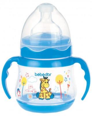 Diğer - Bebedor Desenli Geniş Ağız Kulplu Biberon 150ml Mavi