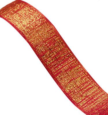Diğer - Gold Zebra Desenli Parlak Kurdele Kırmızı 25mmx20mt