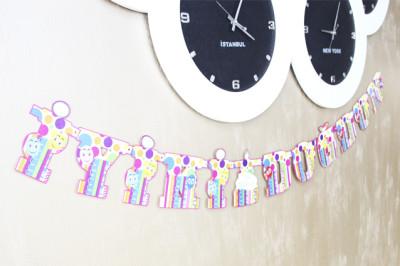Diğer - Gülen Yüz Balon Baskılı İyiki Doğdun Oynar Yazı Doğum Günü Süsü