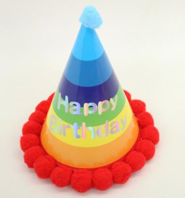 Diğer - Kenarları Pompomlu Happy Birthday Gökkuşağı Doğum Günü Şapkası