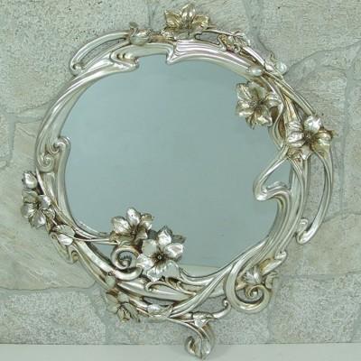 Diğer - Kenarları Zambak Desenli Ayna Gümüş