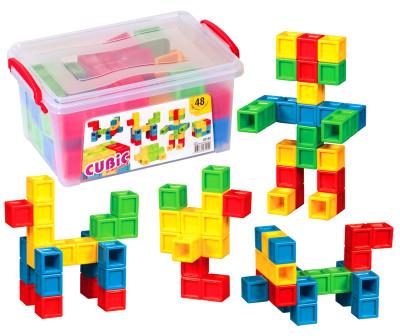 Diğer - Küp Şeklinde Eğitici Bloklar 48 Parça