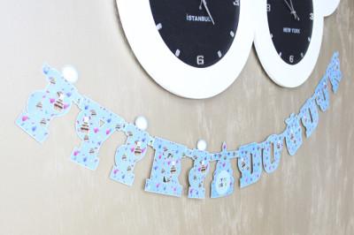 Diğer - Pasta ve Balon Baskılı İyiki Doğdun Oynar Yazı Doğum Günü Süsü Mavi