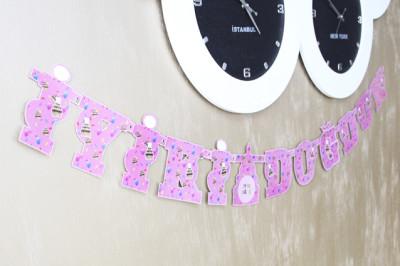 Diğer - Pasta ve Balon Baskılı İyiki Doğdun Oynar Yazı Doğum Günü Süsü Pembe