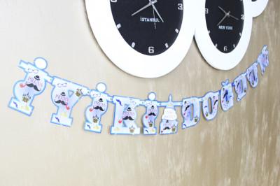 Diğer - Prens Temalı İyiki Doğdun Oynar Yazı Doğum Günü Süsü Mavi