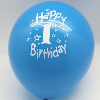 Diğer - 1 Yaş Doğum Günü Balonu Mavi 100 Adet