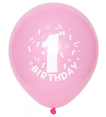 Diğer - 1 Yaş Doğum Günü Balonu Pembe 100 Adet