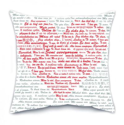 Diğer - 100 Dilde Seni Seviyorum Yazılı Kırlent Yastık 35cm