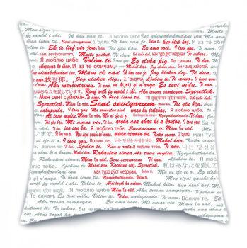 100 Dilde Seni Seviyorum Yazılı Kırlent Yastık 35cm