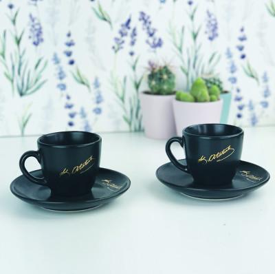 Diğer - 2li Atatürk İmzalı Kahve Fincanı Seti Siyah