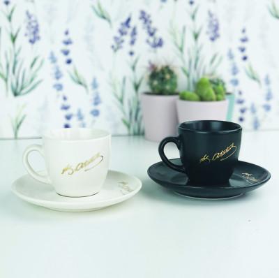 Diğer - 2li Atatürk İmzalı Kahve Fincanı Seti Siyah Beyaz