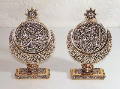 Diğer - 2li İşlemeli Hilal Muhammed ve Allah Lafzı Swarovski Taşlı Gold