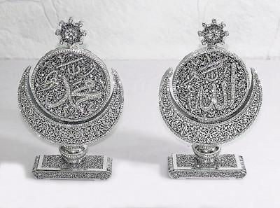 Diğer - 2li İşlemeli Hilal Muhammed ve Allah Lafzı Swarovski Taşlı Gümüş