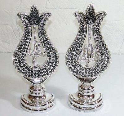 Diğer - 2li Taşlı Lale Esmaül Hüsna Lafıs Seti Lüks Biblo 15x35cm Gümüş