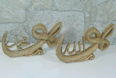 Diğer - 2li Vav Üzerine Allah Muhammed Yazılı Swarovski Taşlı Biblo Gold