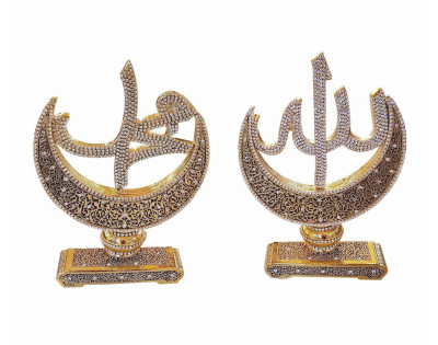 Diğer - 2li Yarım Hilal Muhammed ve Allah Lafzı Seti 14x24cm Gold