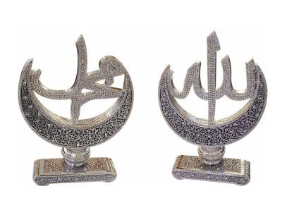 Diğer - 2li Yarım Hilal Muhammed ve Allah Lafzı Seti 14x24cm Gümüş