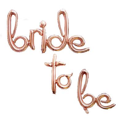 Diğer - 3lü Bride To Be Yazılı Folyo Balon Seti