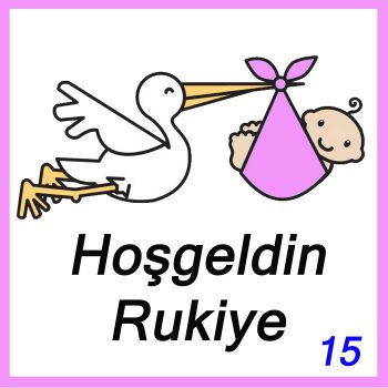 48li Bebek Şekeri Etiketi Kare 3,5cm