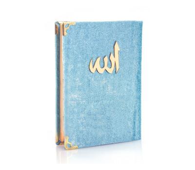 Diğer - Allah Lafzı Ayetli Yasin Kitabı Mavi 10x14cm