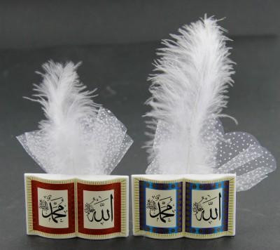 Diğer - Allah ve Muhammet Yazılı Lavantalı ve Mıknatıslı Mevlüt Şekeri 50 Adet