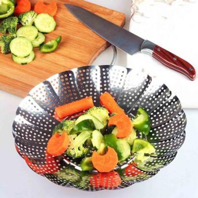 Diğer - Ayarlanabilir Pratik Buharda Sebze Pişirme Süzgeci