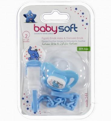 Baby Soft - Baby Soft Askılı Damaklı Emzik 6-18 Ay Mavi