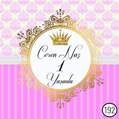 Çikolata Kutusu İçin Doğum Günü Temalı Özel Tasarım Baskı 21x21cm - Thumbnail