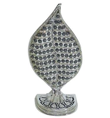 Diğer - Esmaül Hüsna İşlemeli Yaprak Şeklinde Taşlı Biblo 29cm Gümüş