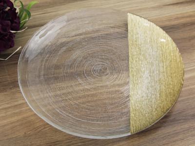 Diğer - Gold Detaylı Helezon Servis Tabağı 43cm