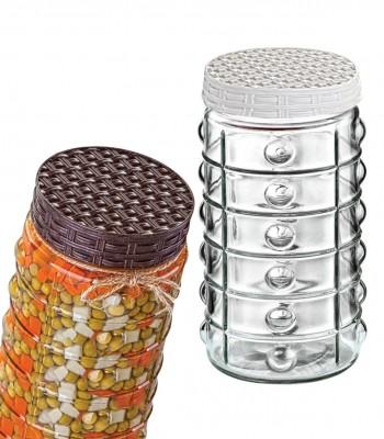 Diğer - Hasır Kapak Tasarımlı Düğmeli Cam Kavanoz 1,5 Litre