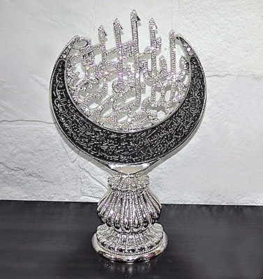 Diğer - Hilal Model Besmele Swarovski Taşlı Biblo 19x34cm Gümüş