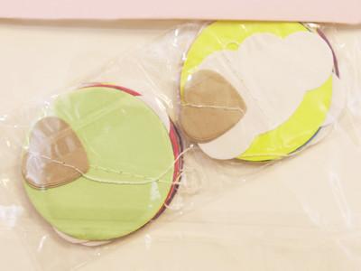 Kağıttan Bulut Daire ve Kalp Zincir Asma Süs Karışık Renk - Thumbnail