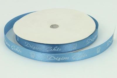 Diğer - Mavi Üzeri Beyaz Dişim Çıktı Yazılı Saten Kurdele 10mt Mavi