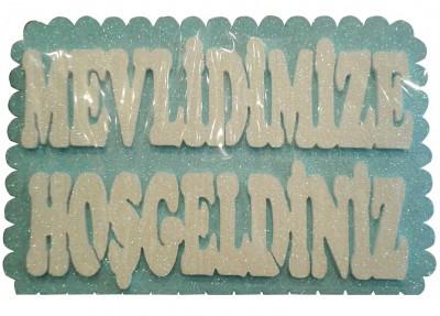Mevlidimize Hoşgeldiniz Yazılı Köpük Kapı Duvar Süsü Mavi - Thumbnail