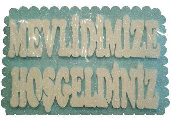 Mevlidimize Hoşgeldiniz Yazılı Köpük Kapı Duvar Süsü Mavi