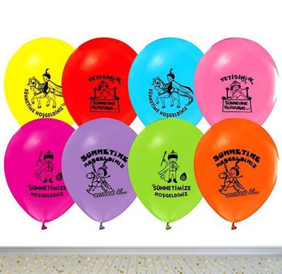 Diğer - Sünnetime Hoşgeldiniz Maşallah Yazılı Karışık Renkli Balon 100 Adet