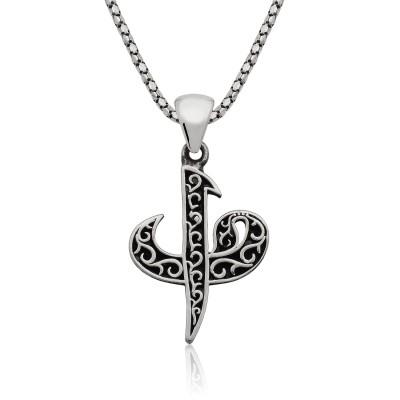 Tekbir Silver - Tekbir Silver Elif ve Vav Gümüş Kolye