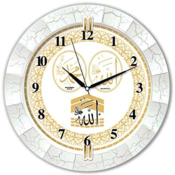 Time Gold Allah ve Muhammet Yazılı Yuvarlak Cam Duvar Saati