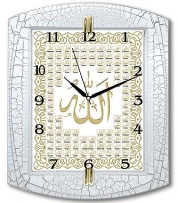 Time Gold - Time Gold Ayetli Esma Ül Hüsna Kare Cam Duvar Saati